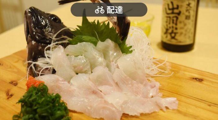 熊本menuおすすめレストラン(みやじ)