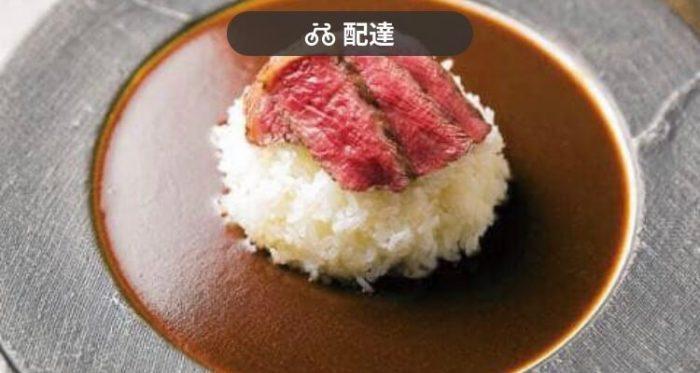 熊本menuおすすめレストラン(MIXTURE)熊本menuおすすめレストラン(タビビトノバル)