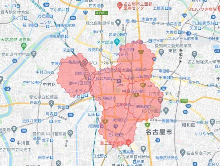 menuデリバリー名古屋対応エリア(9_14更新)
