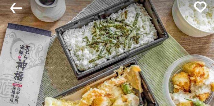 姫路menuおすすめレストラン(天ぷら 神福)