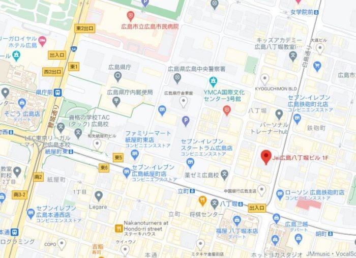 Foodpanda広島サポートセンター(ライダー拠点)