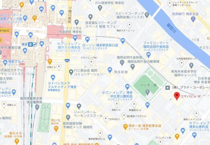 Foodpanda福岡サポートセンター(ライダー拠点)