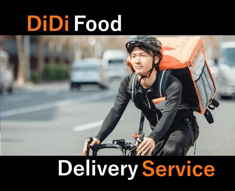 DiDifoodサービス内容