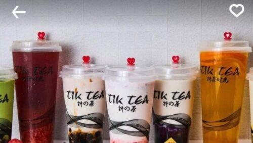 横須賀UberEatsおすすめレストラン(Tik_Tea)