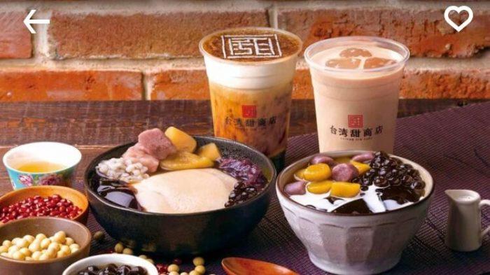 姫路menuおすすめレストラン(台湾甜商店)