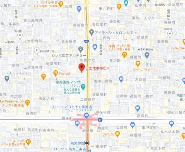 Foodpanda京都ライダー拠点(サポートセンター)