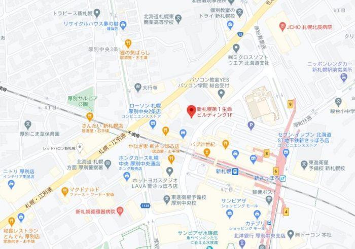 Foodpanda札幌サポートセンター(ライダー拠点)