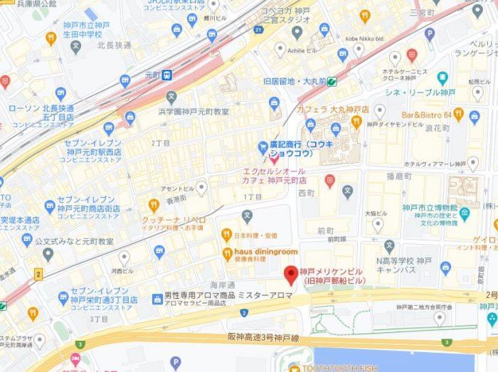 Foodpanda神戸サポートセンター(ライダー拠点)