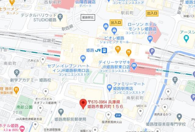 foodpanda姫路ライダー拠点