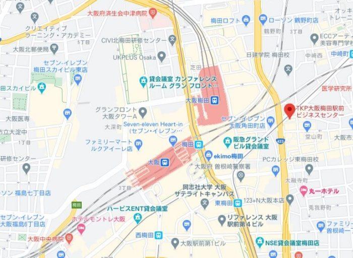 Foodpanda大阪ライダー拠点(サポートセンター)