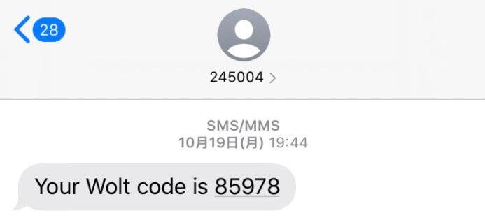 Woltアカウント登録(SMS認証)