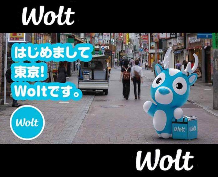 Wolt(ウォルト)東京対応エリア