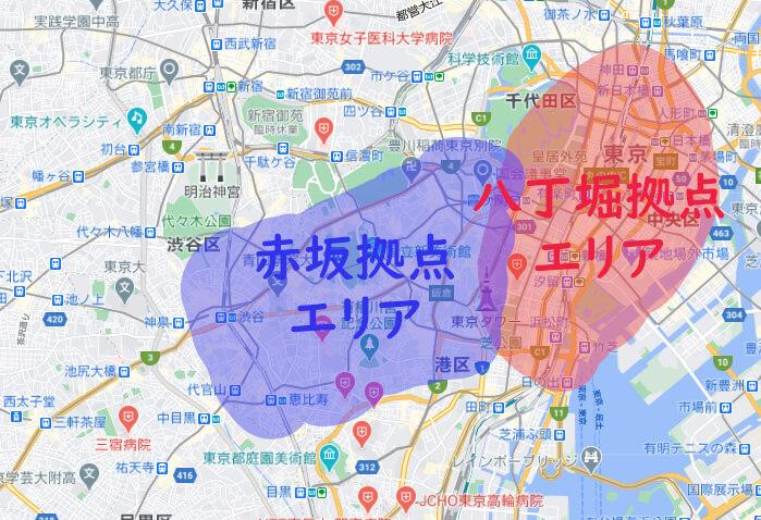 出前館配送拠点別エリアイメージ(赤坂・八丁堀)