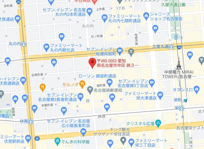 DiDIfood名古屋パートナーハブ