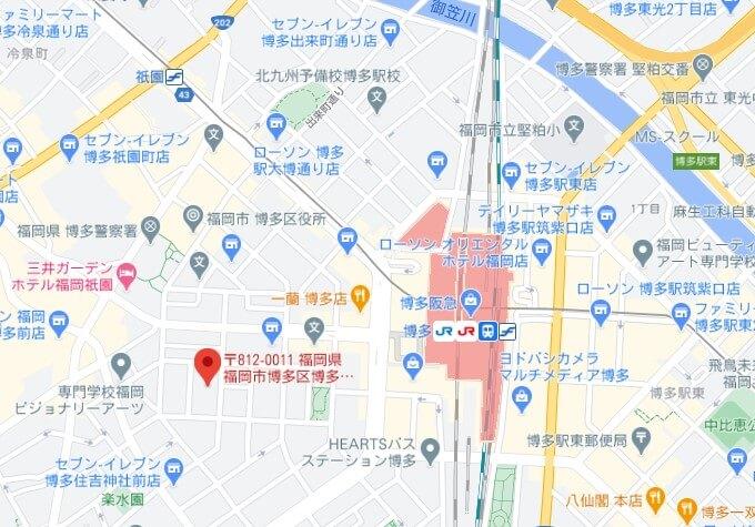 DiDiFood福岡パートナーハブ【MAP】