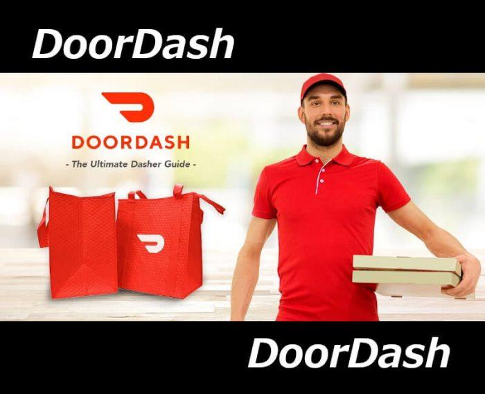 Doordash(ドアダッシュ)配達員評価制度