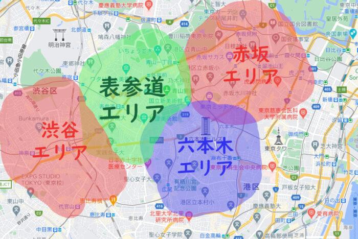 出前館東京赤坂拠点配達エリアイメージ