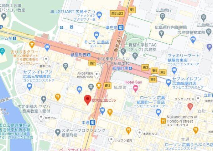 DiDiフード広島パートナーハブ(MAP)