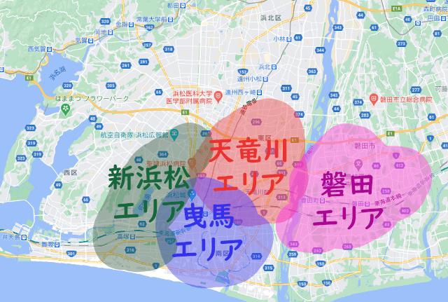 出前館浜松・磐田配達エリア【予想】