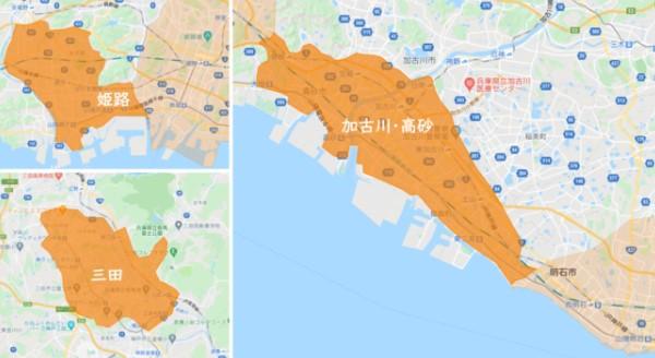 DiDiFood姫路・加古川・高砂配達拡大エリア【2104】