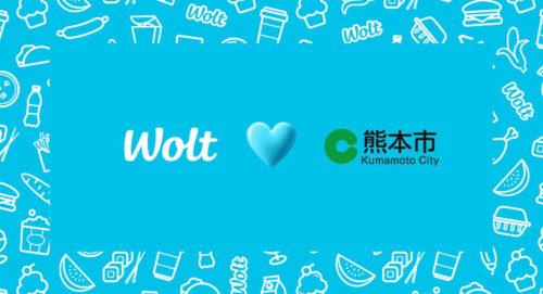 Wolt×熊本市配達料金無料キャンペーン