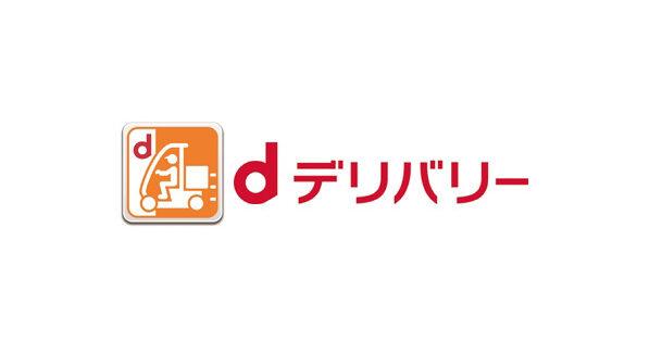 dデリバリー ロゴ