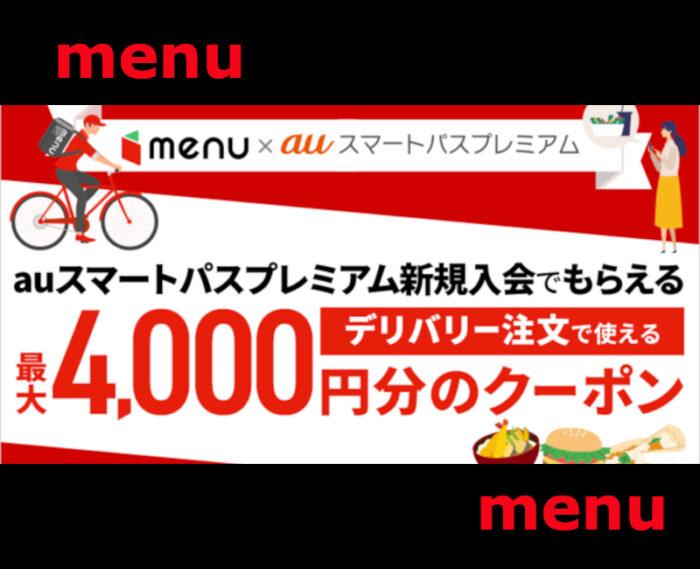 menu-ausmart