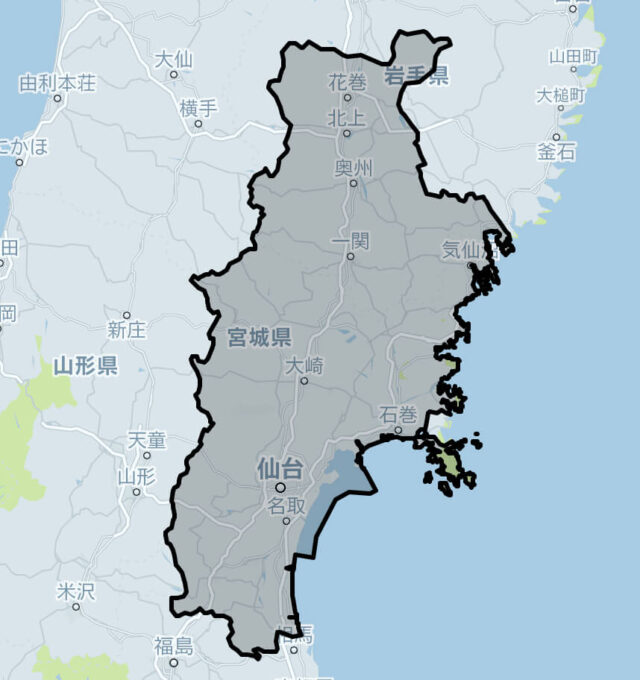 Uber Taxi宮城岩手