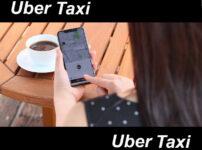 UberTaxiArea(アイキャッチ)