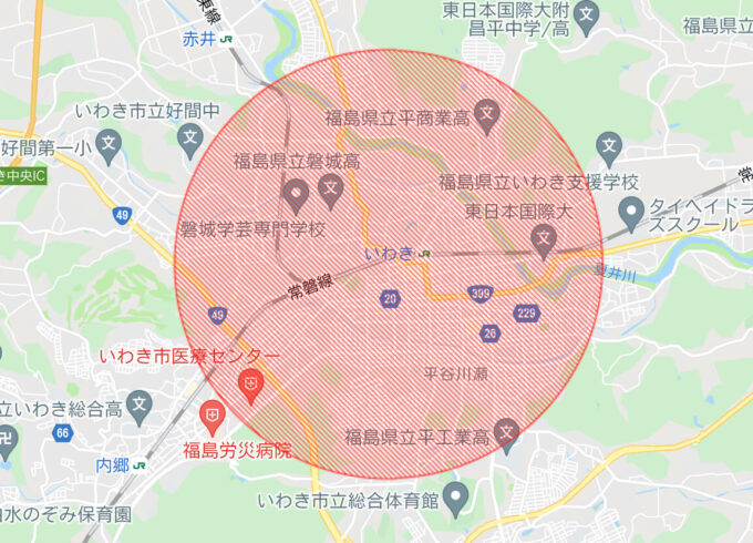 Woltいわき市配達エリア(予想)