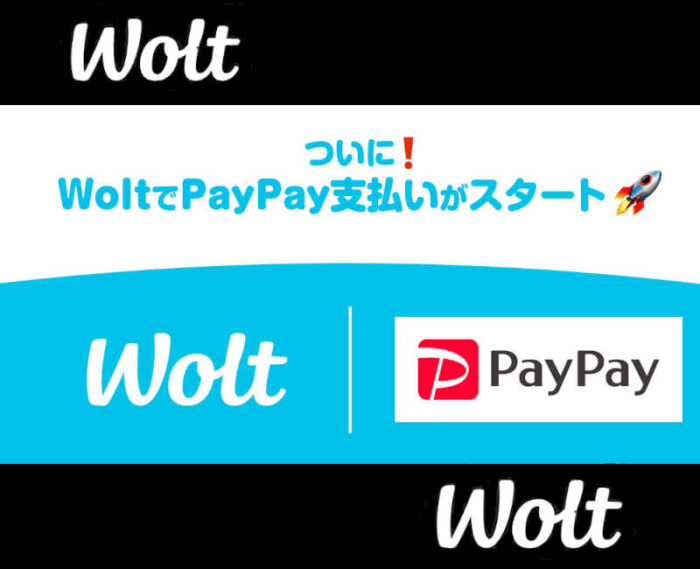 Wolt(ウォルト)×paypay