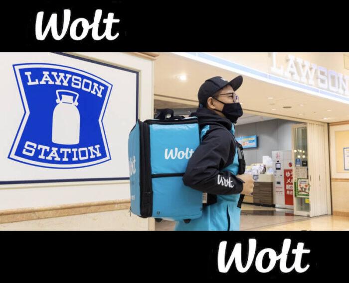Wolt(ウォルト)×ローソン
